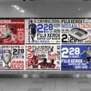 FUJI XEROX SUPER CUP 2015